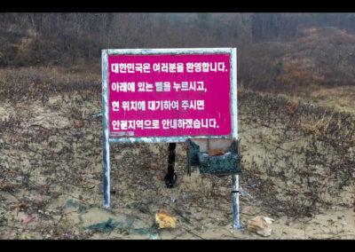 박성준 Seong Jun PARK